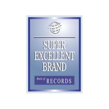 logo award super excellent brand